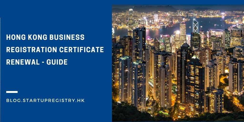 Hong Kong Business Registration Certificate