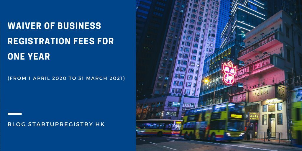 Waiver of Business Registration Fees for One Year